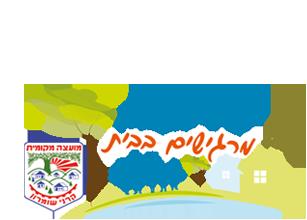 logo קרני שומרון