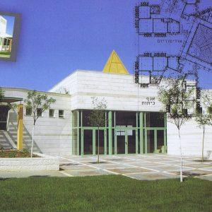 בית הספר בקיסריה