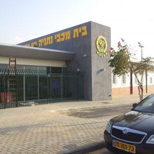 בית מכבי נתניה
