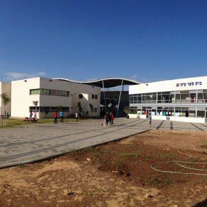 בית ספר תיכון אורט מודיעין